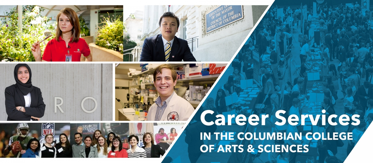 Career Services in the Columbian College of Arts & Sciences